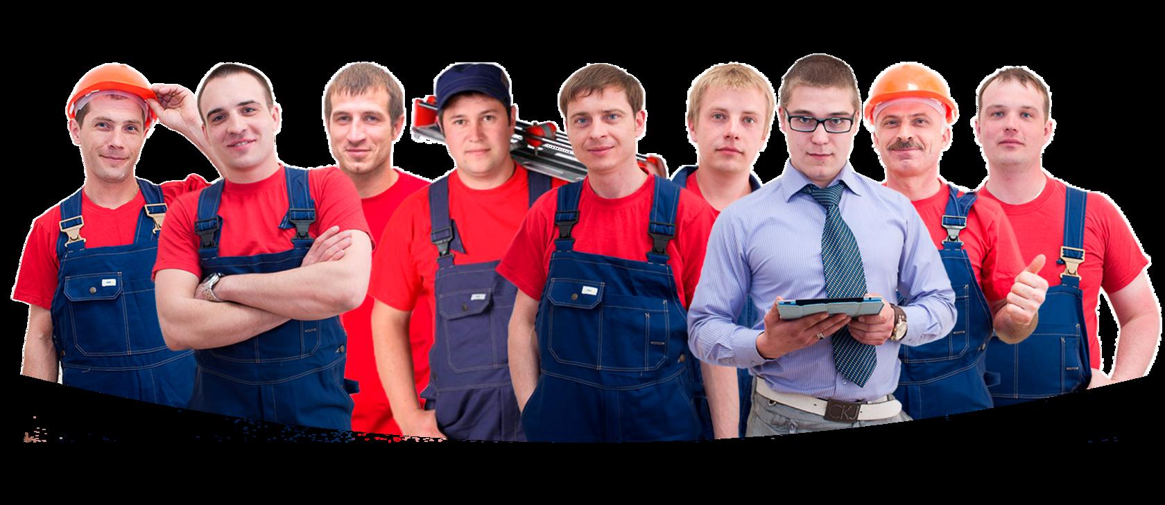 Команда по ремонту